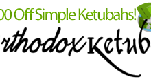 $100 Off Simple Ketubah